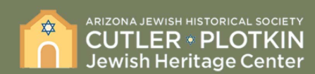 Arizona Jewish Historical Society: Cutler & Plotkin Jewish Heritage Center logo